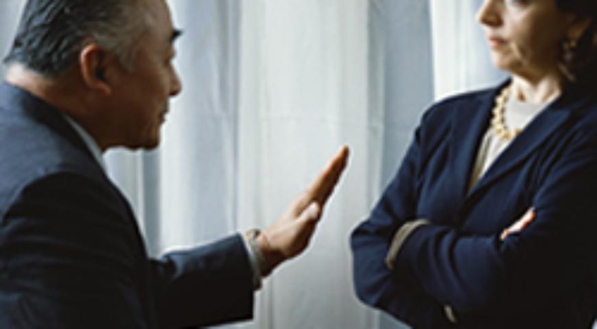 Preventing Unlawful Retaliation in the Workplace